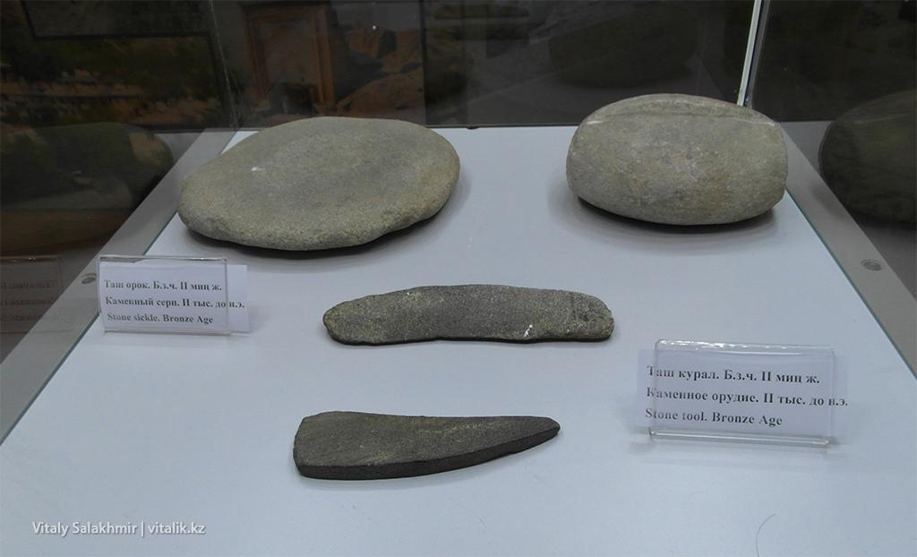 Каменные орудия, Сулайман Тоо