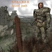 Сталкер тайный путь скачать торрент механики prakard.