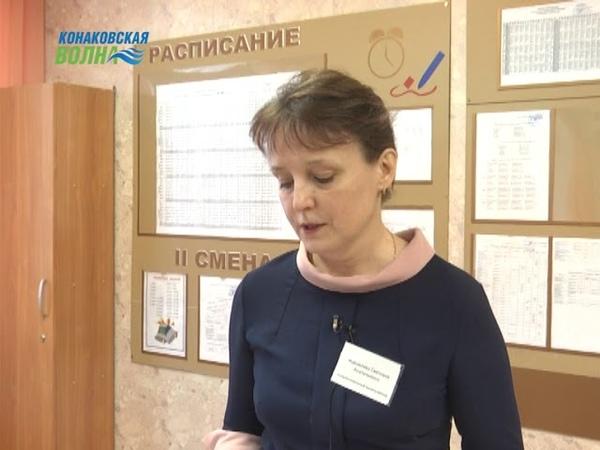 Конаковские школьники впервые написали собеседование по русскому языку