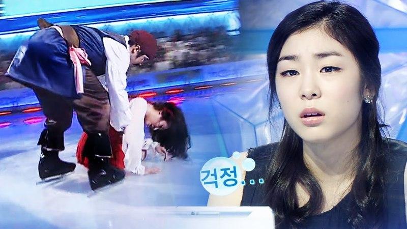 크리스탈, 혼신 다한 '캐리비안의 해적' 연기 후 '탈진' [김연아의 키스앤크라이