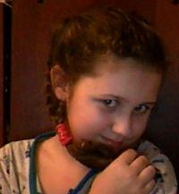 Александра Ефременко