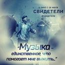 Алексей Петрухин фото #12