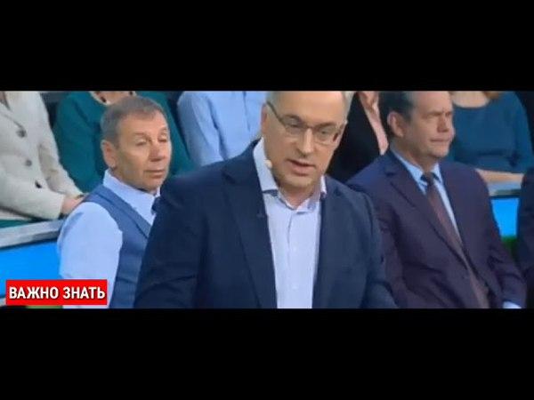 Никита Исаев разгромил шизиков и клоунов на эфире место встречи на канале НТВ