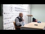 А.Кочергин: 29. Про книги, НЛП и гипноз (31.01.2015)