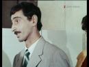 День рождения (1977)
