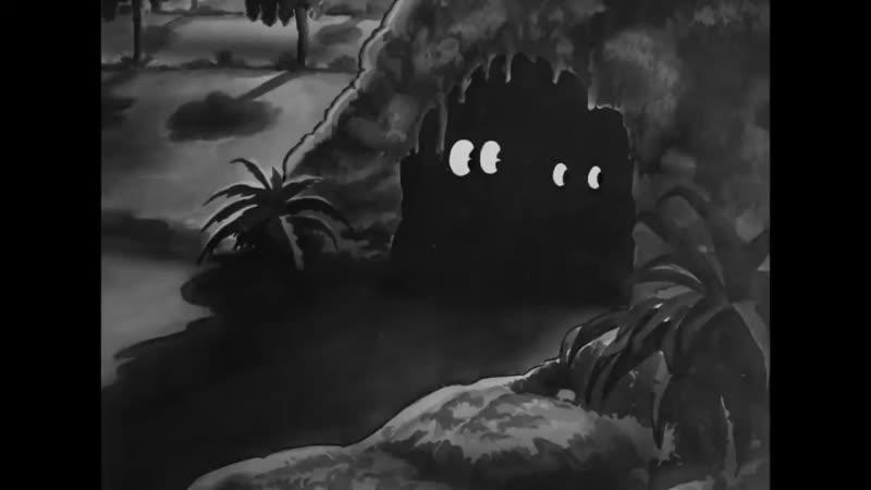 Pouya x Ghostemane - Stick Out