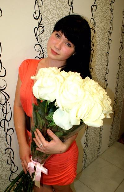Ирина Лашкова, 2 ноября 1994, Оренбург, id179290266