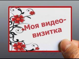 Прикольные визитки на конкурс красоты