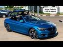BMW 420d F33 Cabrio M-sport Snapper Rocks 2019
