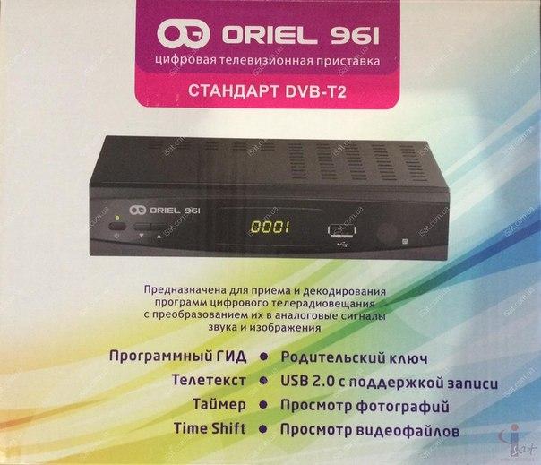 декодер:MPEG-1 Layer 1,2,