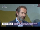Владимир Машков рассказал о творческих планах - Москва 24