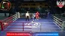 Бой за 3-е место Саадат Далгатовой, ученицы Фролова А.Л.