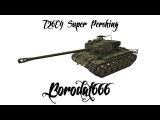 Бой на среднем танке Т26Е4 Супер Першинг | World Of Tanks | Battle on the T26E4 Super Pershing | USA