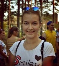 Ульяна Усаевич