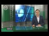 Специальный выпуск новостей (Воскресенье, 18 марта 2018 г. 16:00)