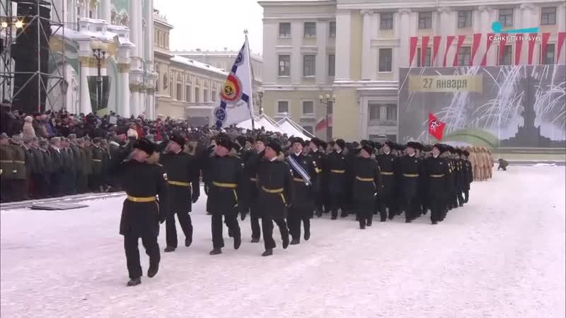 Юнармия на параде 27 января на Дворцовой площади. 75-летие полного освобождения Ленинграда от фашистской блокады.