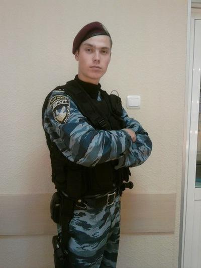 Yaura Dyachenko, 23 марта 1994, Пермь, id168284561