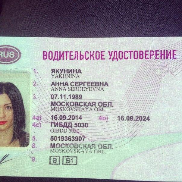 Анна Якунина - Страница 3 1f_GhGPGpD0