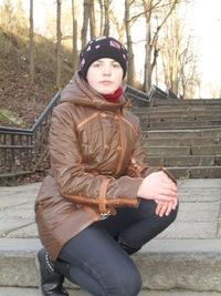 Ульяна Вадимовна