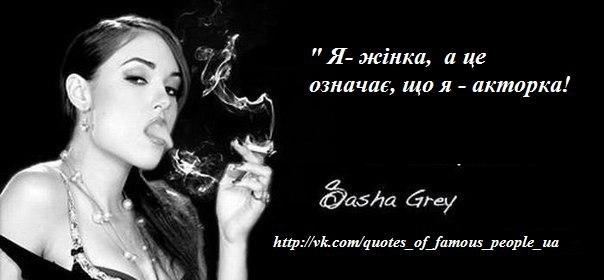Саша Грей фото