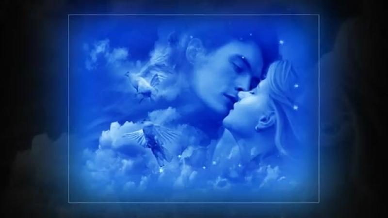 Ты и Я, Супер Песня о Любви - Игорь Горбушин и Эля