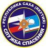 Служба спасения Республики Саха (Якутия)