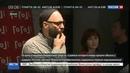 Новости на Россия 24 Задержаны бывшие гендиректор и главбух Седьмой студии