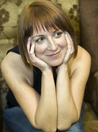Оксана Грицюта