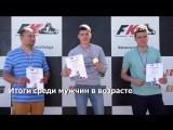 Репортаж о турнире по картингу глухих в Краснодаре 29 апреля
