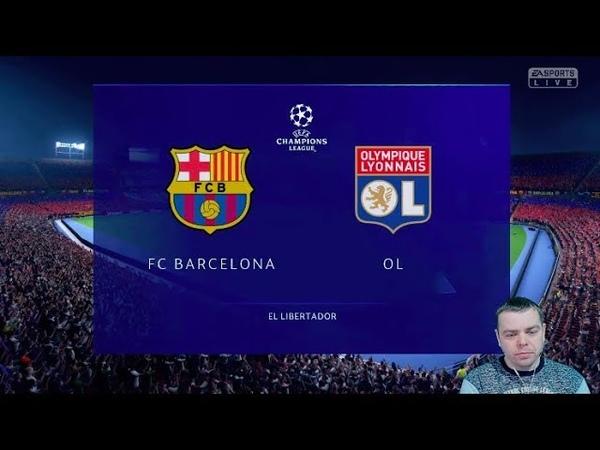 Фифа Прогноз! Барселона vs Лион - 18 Лига Чемпионов 20182019! Ставка! Fifa fifa19 Fifaпрогноз Фифа ФифаПрогноз ЛигаЧемпионов ChampionsLeague Barcelona Барселона Lion Лион