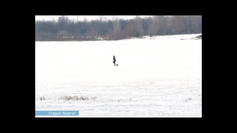 День за днем. Спасатели предупреждают: весенний лед очень опасен