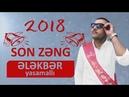 Ələkbər Yasamallı - Son Zəng