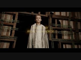 КАЗЯН - Мальчик в полосатой пижаме