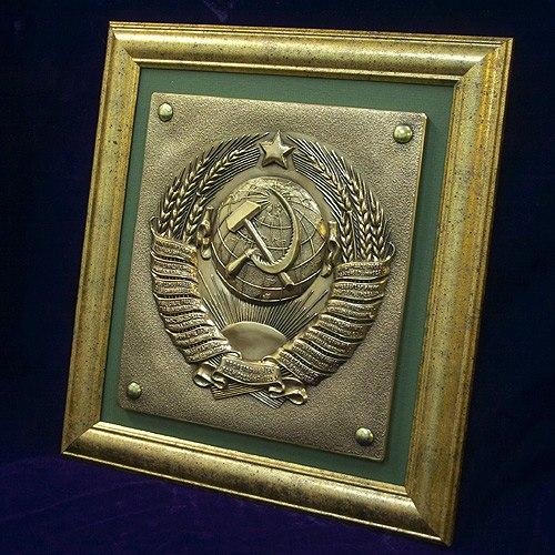 гербы войск ссср