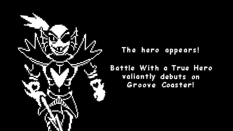 Groove Coaster в Steam - Треки из Undertale!