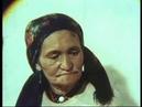 Высокий берег, 1991 Кыргызфильм