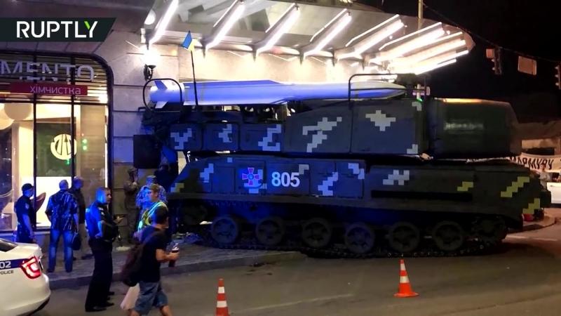 Минобороны Украины расследует ЧП с Буком в Киеве