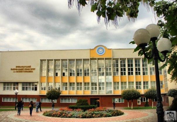 Прикарпатський університет відзначає свій 74-ий День народження ...