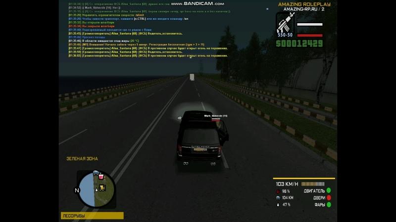 Grand_theft_auto_san_andreas 2018-08-10 01-35-49-993