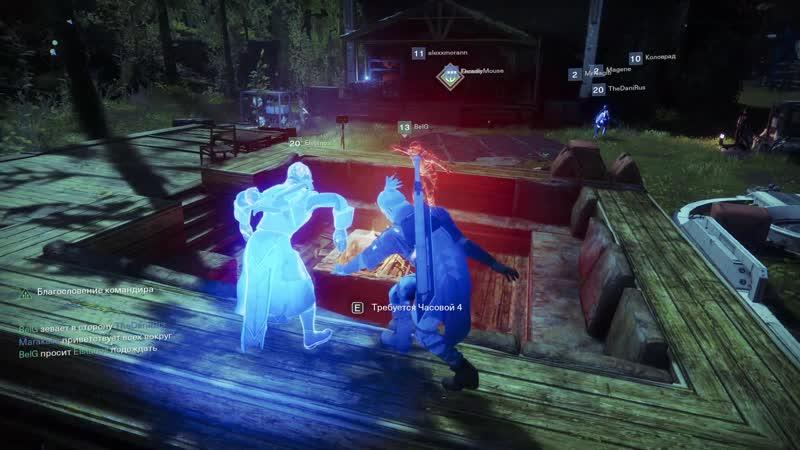 Destiny 2 17.11.2018 22_14_46