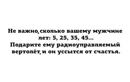 Всяко - разно 170 )))