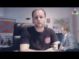 Павел Губарев - Вставший вперед страха!