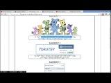 Как Зарегистрироваться и Оплатить в проекте 7DRUZEY от OBZORandTEST