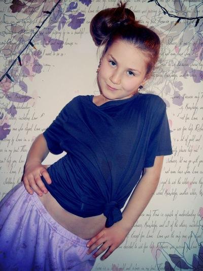 Альбиночка Мальвиночка, 10 сентября 1998, Запорожье, id138651382