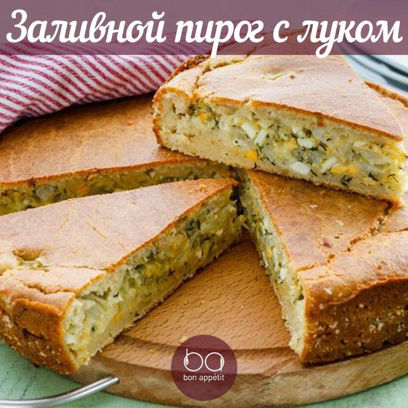 Рецепт заливного пирога с капустой на кефире рецепт 400