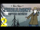 Puzzle Agent (Выпуск 2)
