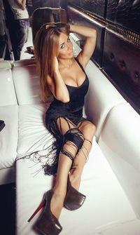Мария Успенская, 30 сентября 1997, Пермь, id191901833