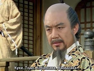 [Сабы Кот Изерлонский / ClubFate] - 073/104 - Бессмертный флотоводец Ли Сунсин / The Immortal Lee Soon-Shin (2004-2005/Юж.Корея)