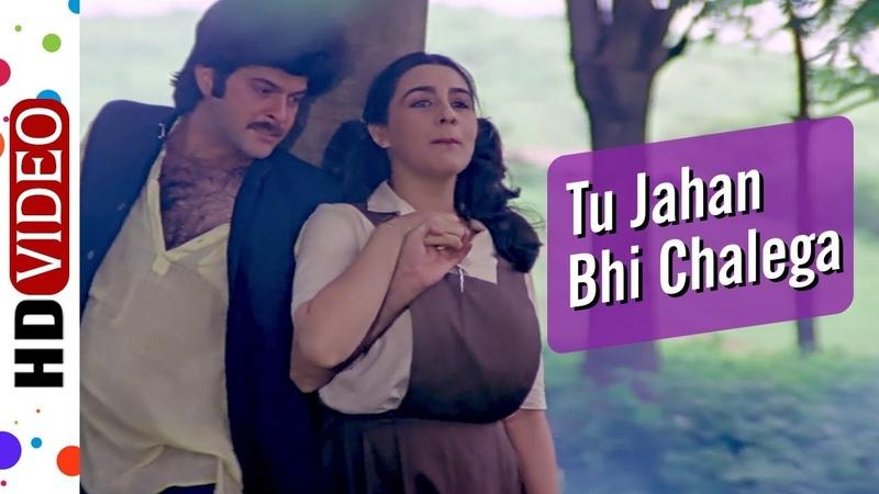 Tu Jahan Bhi Chalega   Chameli Ki Shaadi (1986)   Anil Kapoor   Amrita Singh   Asha Bhosle