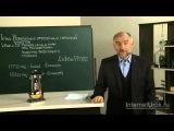 22) Тема 2: Агрегатные состояния вещества. Урок 22. Работа газа и пара при расширении. Двигатель внутреннего сгорания (Физика 8 класс)